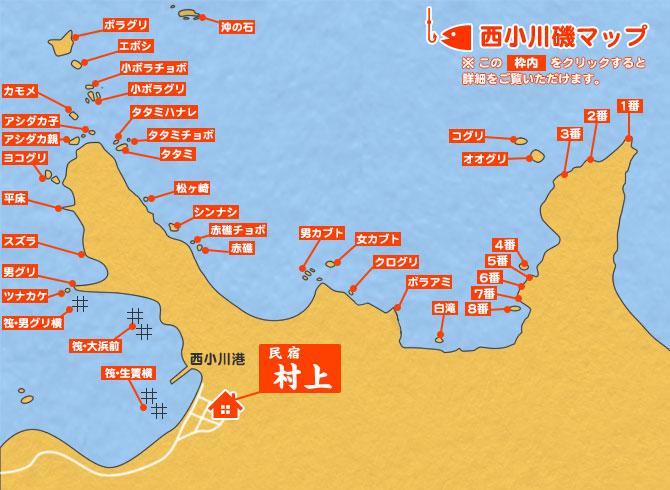 小川 渡船